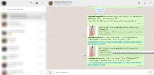 share on whatsapp sent message